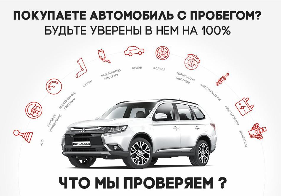 Автомошенничество при покупке автомобиля